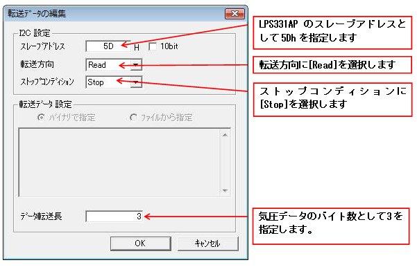 Usb61Uty-0010