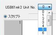 ScriptUty02-01