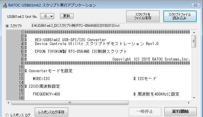 ScriptUty-0302