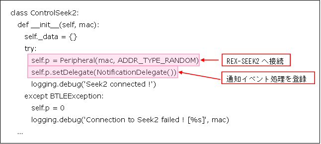 ラズパイでBLEタグ – REX-SEEK2 Bluetooth+LE対応 紛失防止タグを使う