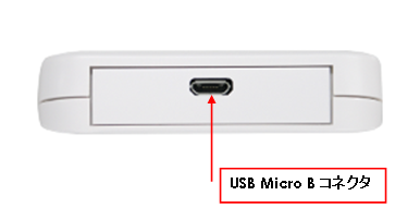 REXUSB61mk2_MicroB