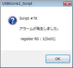 ScriptDialog-0102