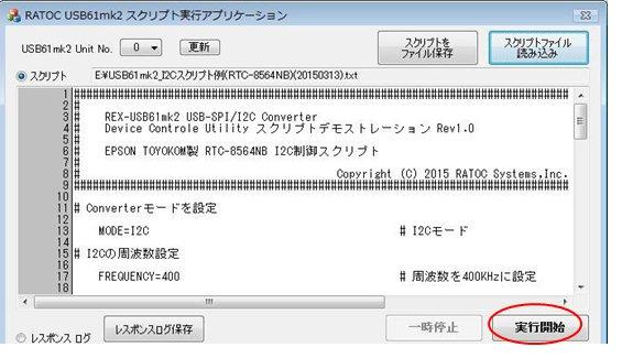 ScriptUty-0303