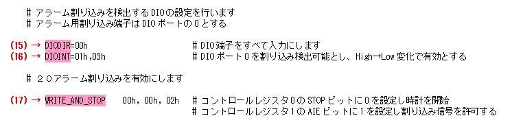 ScriptText-0301