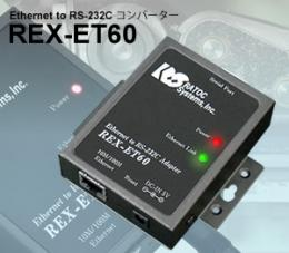 Ethernet to RS-232C コンバータ